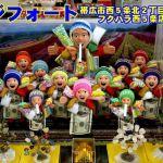 フジフォート ☆ 証明写真・写真・デジカメプリント・ラミネート・カラーコピー・エケコ人形