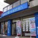 レオパレスパートナーズ 鳥取西店