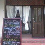 ルークカフェ
