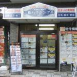 三松ハウジング 株式会社