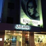 ジルアレイ(jill aller)