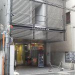 アイフォンフィックスセンター 福岡博多店