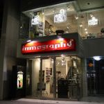 Lomography Gallery Store Tokyo