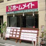 ホームメイトFC四ツ橋本町店 イングス不動産販売株式会社