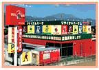 スマイルサンタ 長野南バイパス店