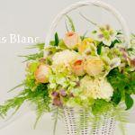 花のアトリエ リブラン
