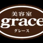 美容室 グレース(grace)