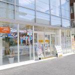 賃貸のマサキ JR奈良駅前店