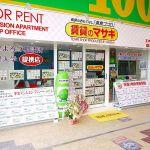 賃貸のマサキ 天理駅前店