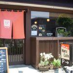 Naru Cafe
