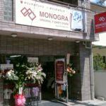 オリジナルTシャツストア MONOGRA