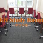 KH Study Room ~学びの場~