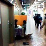 占いのマリフォーチュン 飯田橋セントラルプラザラムラ店1F