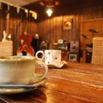 Cafe & Dining 歩音