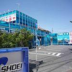 湘栄建設㈱湘南中央店