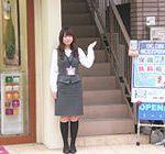 ほけんの専門店 横浜青葉台店