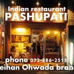 インド料理 パシュパティ