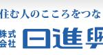 株式会社 日進興産