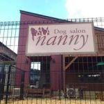 Dogsalon nanny