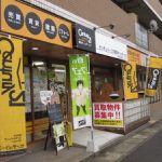 センチュリー21関西ホームサービス