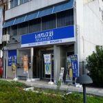 レオパレスパートナーズ 尾道駅前店