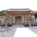 龍祥山 養福寺
