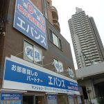 (株)エバンス 浦和店