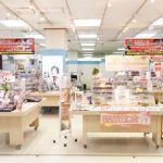 オバラメガネ イトーヨーカドー新川店