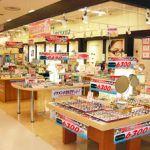 オバラメガネ イトーヨーカドー恵庭店