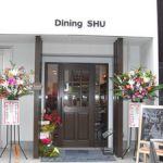 Dining SHU