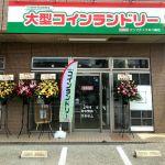 マンマチャオ 本八幡店