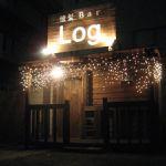 燻製Bar Log
