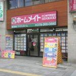 ホームメイトFC神戸駅前店
