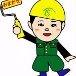 塗装防水専門 東翔