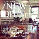 滋賀野菜カフェ GREEN Kitchen