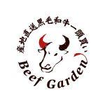 Beef Garden 目黒店