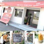神戸食パン本舗