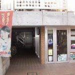 弘洋物産株式会社