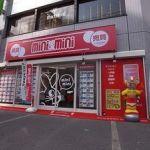 ミニミニ兵庫店