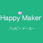 HappyMaker