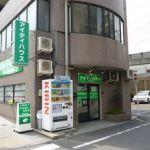 アイディハウス平和島店 株式会社アイディサービス