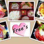 鶴橋卸売市場食堂 Cafe Free's