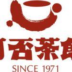 可否茶館 円山店