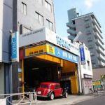 株式会社 白興自動車工業所