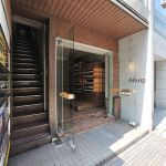 Aesop Ginza
