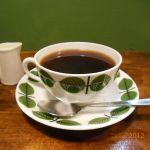 karugamo coffee