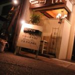 Natural Dining L.d.K. at tenma  天満店