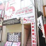 FIVE ESTATE 京橋店