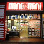 ミニミニ 香里園店