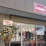 韓国子供服BAMBI